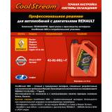Антифриз Type D NRC 1л. COOLSTREAM